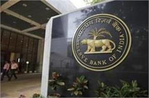 rbi cuts interest rates will be cheaper loan