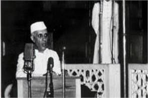 nehru hoisted the flag on august 16th