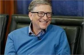 bill gates gives away 4 6 billion dollor donation