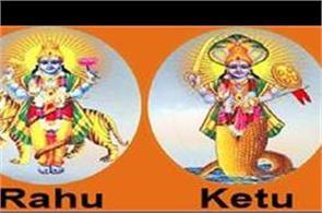 rahu and ketu in vedic astrology
