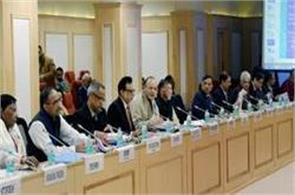 21st meeting of gst council on 9th september in hyderabad
