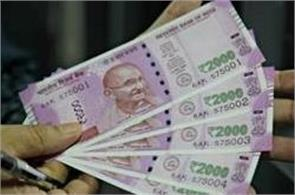 action against the non defaulters of public sector banks