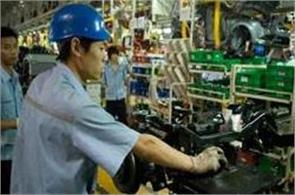 service sector activities at 4 year low in july
