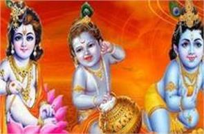 sri krishna janmashtami bhajans