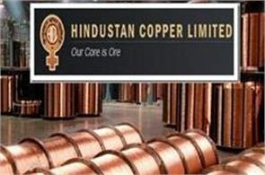 hindustan copper profits of 10 2 million