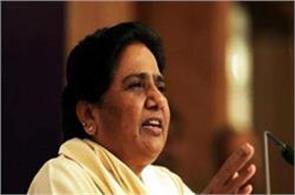 increased domination of capitalists is a serious threat to democracy  mayawati