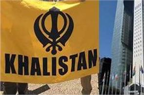 pro khalistan groups hold demonstration outside un headquarters