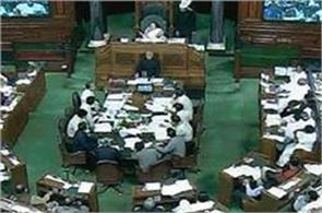 trinamool congress lashes out at lok sabha
