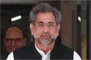 cut pak aid revoke major non nato ally status us lawmakers