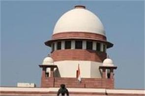 1984 sikh riots central government files 199 cases filed in supreme court