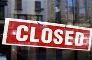 bank will remain closed for 4 consecutive days