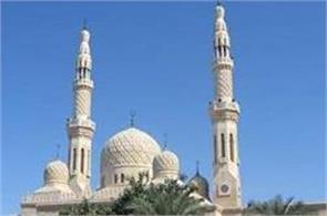 imam  s order kill muslims who do not pray namaz