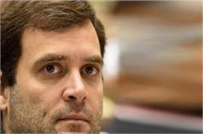 congress rahul gandhi jayesh tailor manish guilty