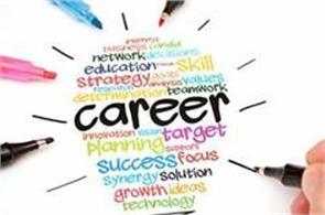 disaster management  employment  skills career  students  opportunities