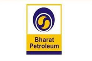 sunil jain appointed bpcl chief vigilance officer