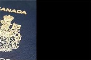 transgender canadians will soon be able to choose x as gender on passports