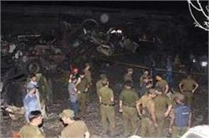 lahore blast  1 died  45 injured