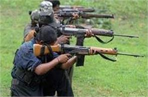 maoists blow up community building under explosion