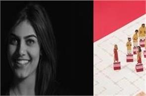 pakistani woman creates board game on arranged marriages