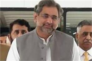 pakistan pm shahid khaqan abbasis cabinet takes oath