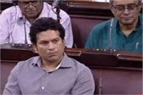 sachin joke on reaching the rajya sabha