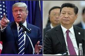 trump to demand china does more to rein in kim