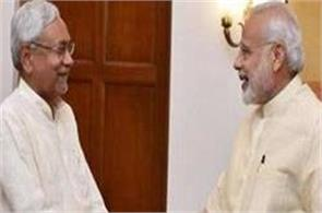 nitish party leader may join modi cabinet