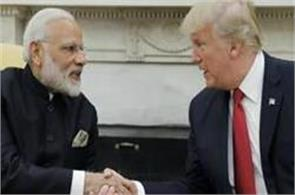 trump modi meeting laid strong foundation for indo us ties
