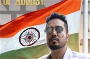 indian americans slam mika for calling hamara pakistan