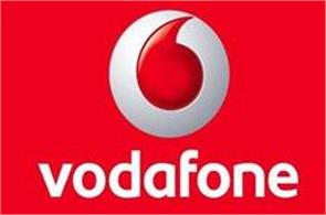 vodafone deal  income tax department fined rs 7 9000 crores to hutchison