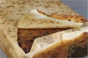 106 years old cake found in antarctica