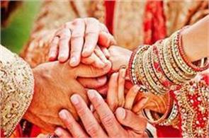 marriage rupees gold
