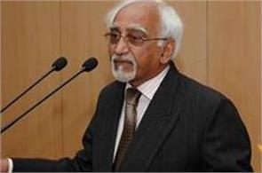 someone praised hamid ansari s statement for condemning