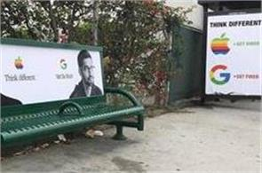 engineers removed from google have posters pasted outside the office