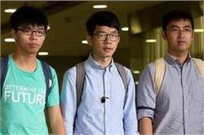 hong kong umbrella movement leaders sentenced to jail