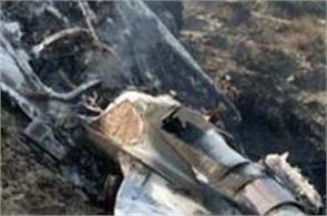 paf jet crashes while on training mission near sargodha pilot survives