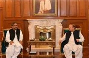 pm abbasi consults nawaz sharif on new cabinet members
