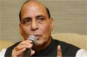 50 reduction in minor incidents in naxal areas rajnath