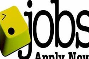 job  salary  candidate  bpsc