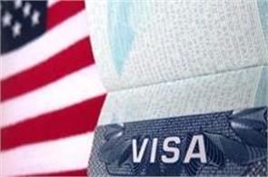 america citizenship eb 5 visas donald trump investments