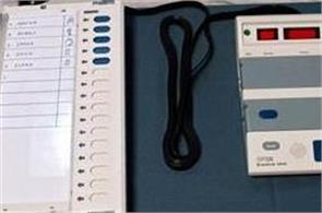 pilots burn in evms machines for molestation