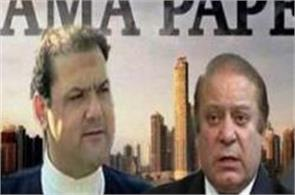 nawaz sons decide not to appear before nab