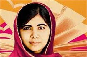 schoolgirl campaigner malala yousafzai wins oxford university place
