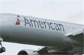 philadelphia bound flight encounters turbulence injuring 10