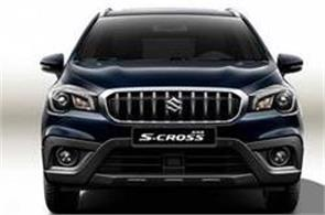 maruti will launch an updated of the s cross in india