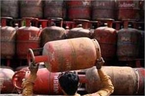 if you do not have a non booked cylinder then you will not get it