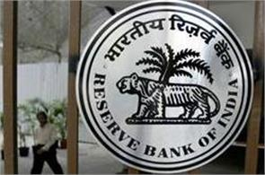 list of 40 defaulters released by rbi these companies are included