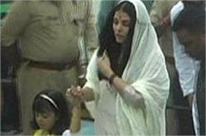 aishwarya reached allahabad with family to immerse her father  s bones in sangam