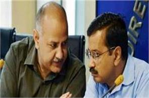 kejriwal government in preparation for takeover of private schools