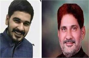 subhash barla delhi summoned